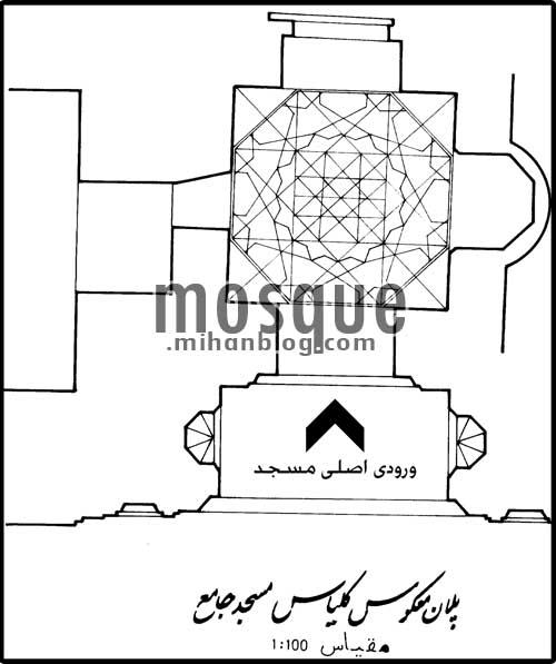 پلان کریاس مسجد جامع یزد
