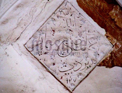 دیوار کریاس مسجد جامع یزد