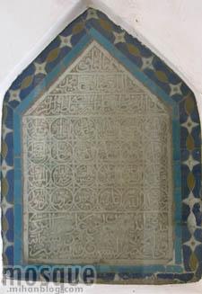 کتیبه 700 ساله
