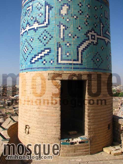 پایه مناره مسجد جامع یزد